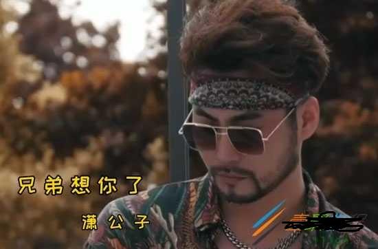 潇公子刘潇是越南人吗,潇公子刘潇是哪里人17052226000